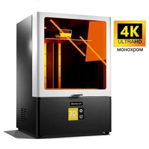 sirius XL 4K mono printer